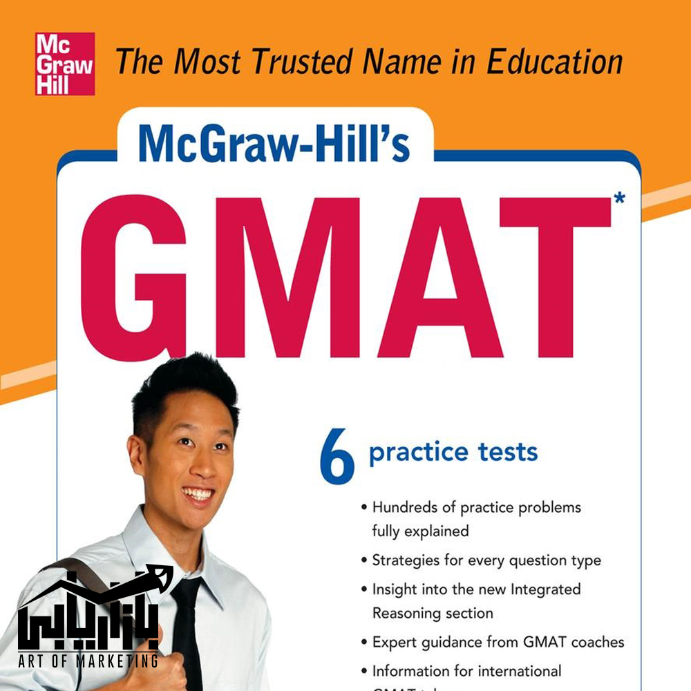 پی دی اف کتاب GMAT McGraw Hill